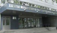 Экскурсии в Ханты-Мансийской государственной медицинской академии